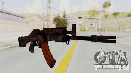 Black Ops 3 - KN-44 для GTA San Andreas