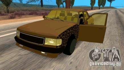 Волга 3110 Боевая Классика для GTA San Andreas