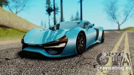 Trion Nemesis RR v0.1 Beta для GTA San Andreas