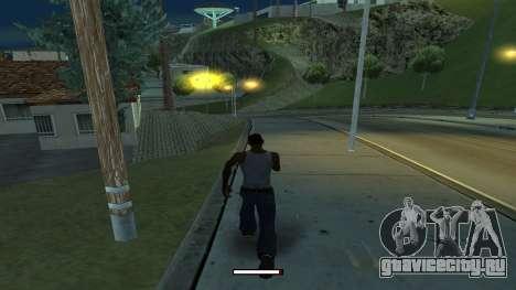 Индикатор быстрого бега для GTA San Andreas второй скриншот