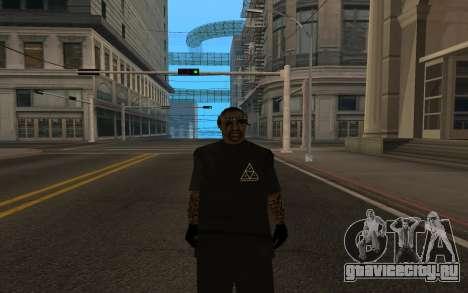 Баласс для GTA San Andreas