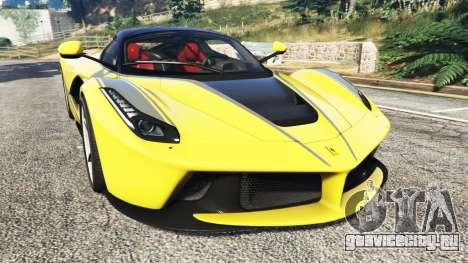 Ferrari LaFerrari для GTA 5