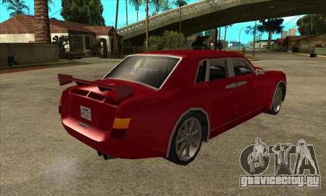 Rolls Royce Phantom для GTA San Andreas вид справа
