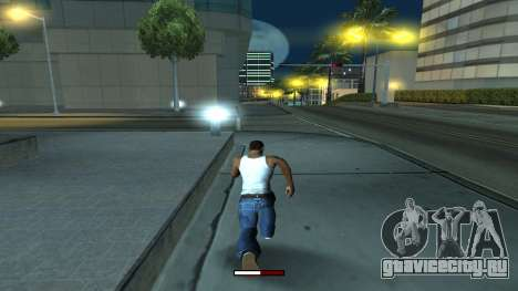 Индикатор быстрого бега для GTA San Andreas третий скриншот