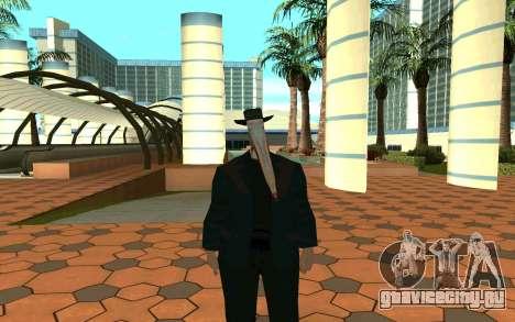 Аист для GTA San Andreas