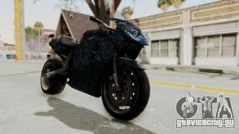 FCR-900 Stunt для GTA San Andreas вид справа