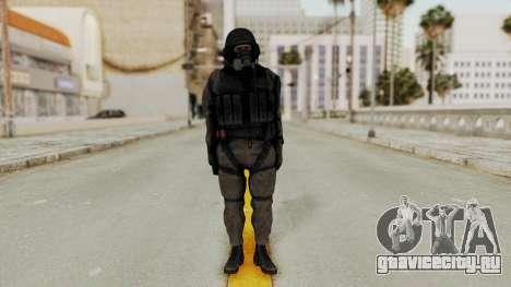 MGSV Phantom Pain Cipher XOF Cyprus для GTA San Andreas второй скриншот