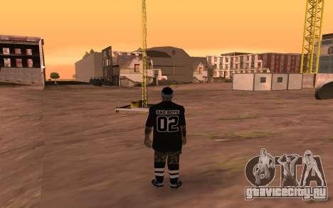 San Fierro Rifa Member для GTA San Andreas второй скриншот
