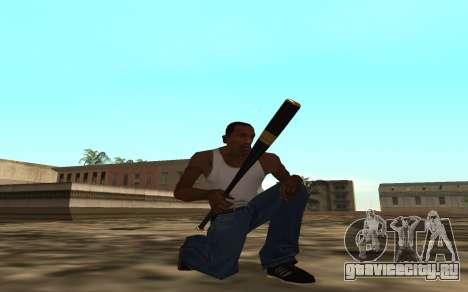 Golden weapon pack для GTA San Andreas второй скриншот