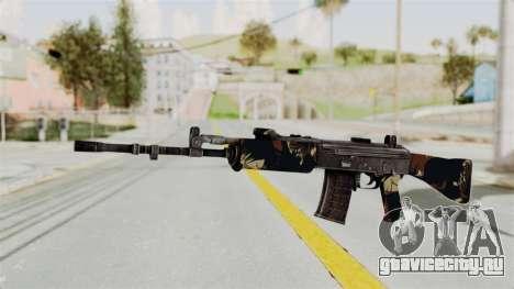 IOFB INSAS Camo v2 для GTA San Andreas