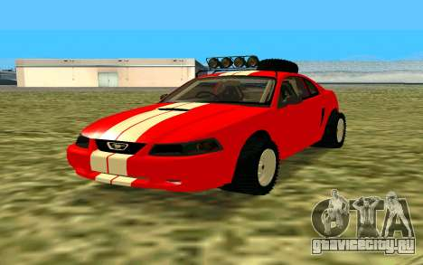 Ford Mustang 1999 для GTA San Andreas