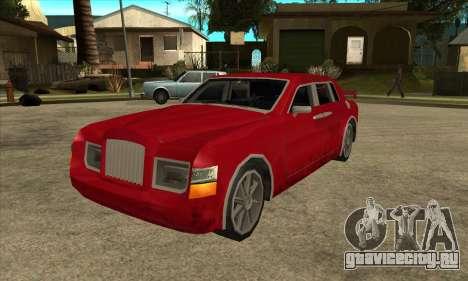 Rolls Royce Phantom для GTA San Andreas вид сзади слева