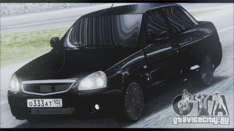 Lada Priora Sedan для GTA San Andreas вид снизу