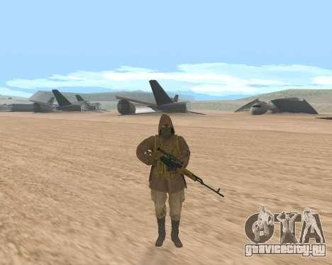 Soviet Sniper для GTA San Andreas