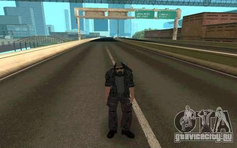 Сапёр для GTA San Andreas