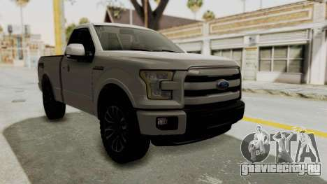 Ford Lobo XLT 2015 Single Cab для GTA San Andreas вид справа