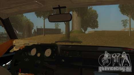 ВАЗ 2105 Боевая Классика для GTA San Andreas вид изнутри