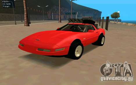 Chevrolet Corvette C4 для GTA San Andreas