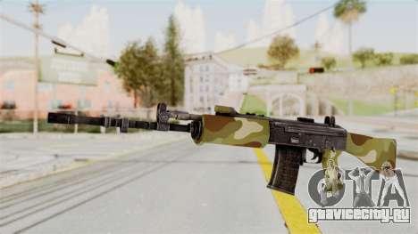 IOFB INSAS Camo v1 для GTA San Andreas