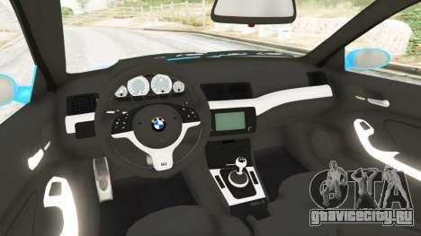 BMW M3 (E46) 2005 Pickup для GTA 5 вид сзади справа