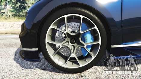Bugatti Chiron для GTA 5 вид сзади справа