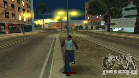 Индикатор быстрого бега для GTA San Andreas четвёртый скриншот