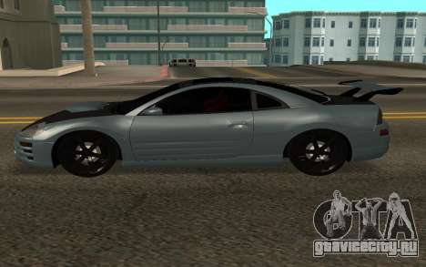 Mitsubishi Eclipse GTS для GTA San Andreas вид слева