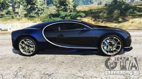 Bugatti Chiron для GTA 5 вид слева
