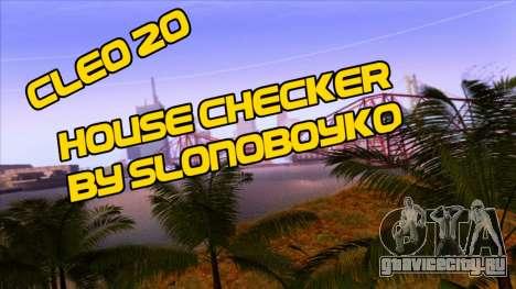 House Checker для GTA San Andreas
