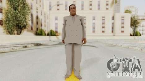Taher Shah White Suit для GTA San Andreas второй скриншот