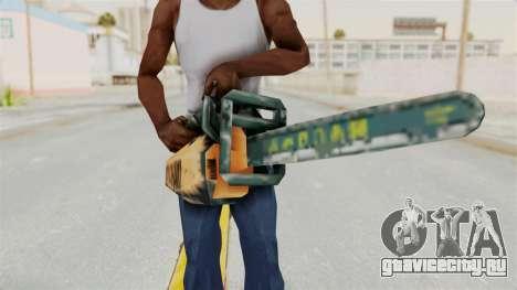 Metal Slug Weapon 8 для GTA San Andreas третий скриншот