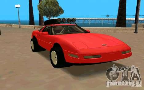 Chevrolet Corvette C4 для GTA San Andreas вид справа