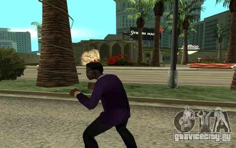 Jizzy для GTA San Andreas третий скриншот