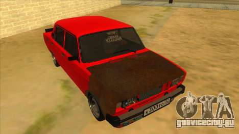 ВАЗ 2105 Боевая Классика для GTA San Andreas вид сзади