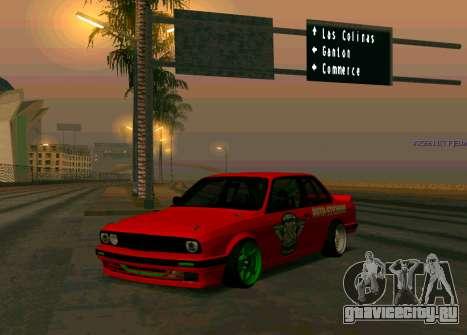 BMW E30 Drift для GTA San Andreas