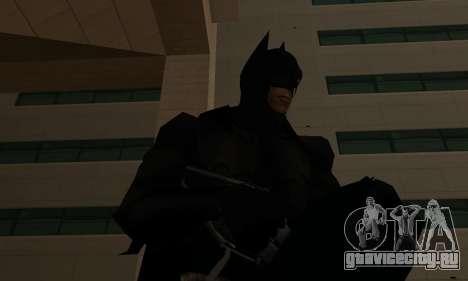 Pneumatic Mangler для GTA San Andreas пятый скриншот