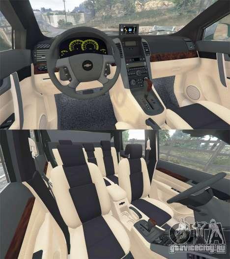 Chevrolet Captiva 2010 для GTA 5 вид сзади справа