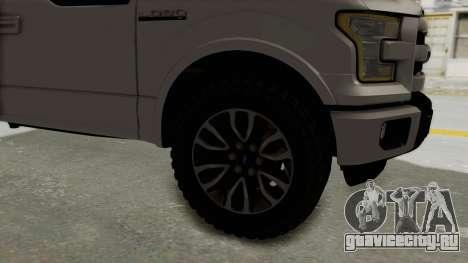 Ford Lobo XLT 2015 Single Cab для GTA San Andreas вид сзади