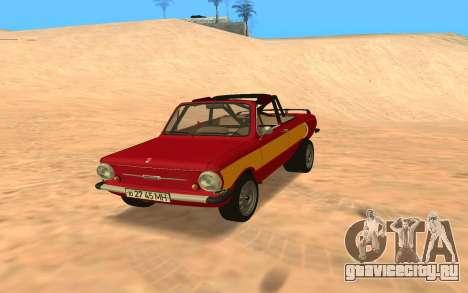 ЗАЗ-968 Offroad Style для GTA San Andreas