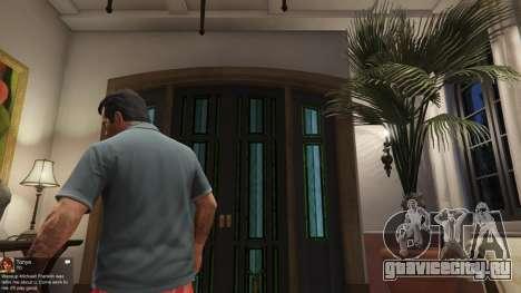 Tonya Tow Jobs 1.2 для GTA 5 второй скриншот