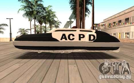 Flying Police для GTA San Andreas вид слева
