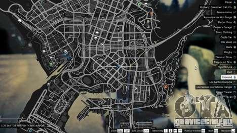 Tonya Tow Jobs 1.2 для GTA 5 третий скриншот