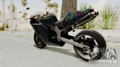 FCR-900 Stunt для GTA San Andreas вид слева