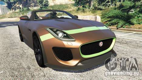 Jaguar F-Type Project 7 2016 для GTA 5