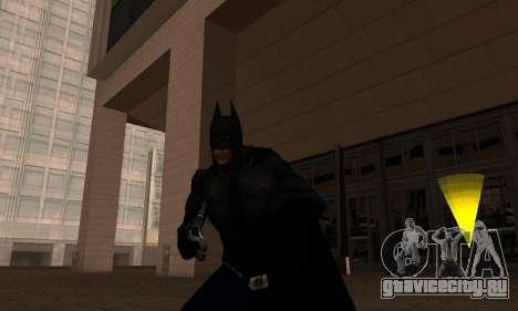 Pneumatic Mangler для GTA San Andreas третий скриншот