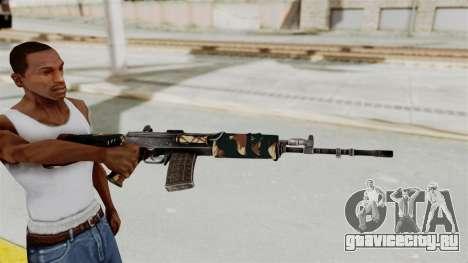 IOFB INSAS Camo v2 для GTA San Andreas третий скриншот