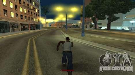 Индикатор быстрого бега для GTA San Andreas