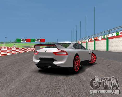 BMW 3.0 CSL Hommage R для GTA 4 вид слева