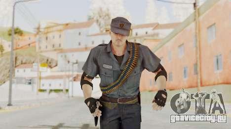 MGSV Phantom Pain Zero Risk Security LMG v2 для GTA San Andreas
