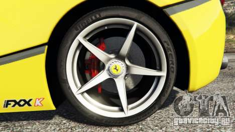 Ferrari LaFerrari для GTA 5 вид спереди справа
